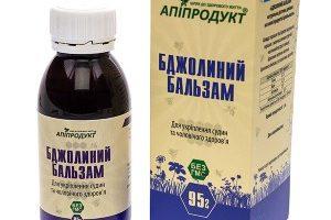 bdjolunuy-balsam