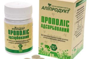 propolis adsorbirovannuy