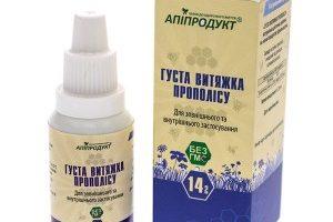 vityajka-propolisa