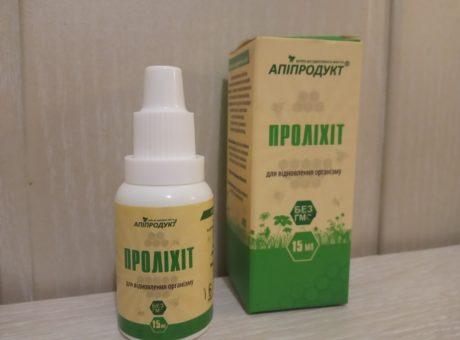 Prolixit1