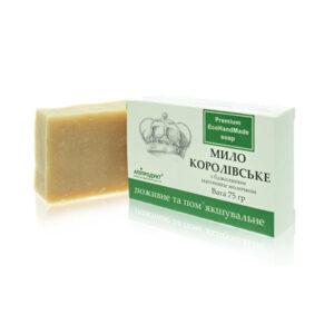 Мыло-королевское-Апипродукт