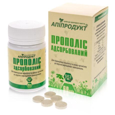 Прополис-адсорбированный-Апипродукт