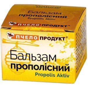 Бальзам Прополис Плюс, 25%, 10 г. с пчелиным воском