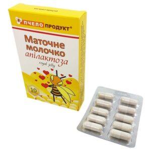 Маточное молочко, 10 капсул Пчелопродукт